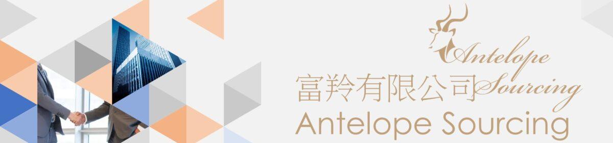 Antelope Sourcing Co., Ltd.